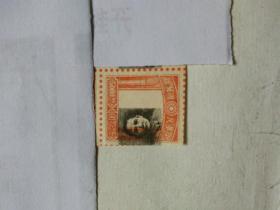 中华民国邮政:伍仟圆(试机票:倒印丶移位)