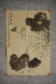 【保真】连得水,中国美术家协会会员,河南省花鸟画常务理事