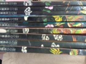 飞奇幻世界2007年1,2,4,5,6,7,9,10,11合售