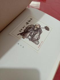 平凹四书(浮躁)