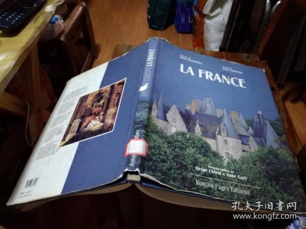 LA FRANCE(8开法文原版画册)[精装,外衣全]馆藏