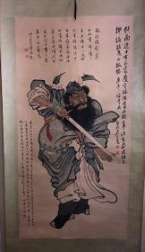 王震,王一亭,白龙山人,钟馗画像!