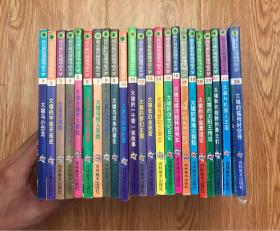 哆啦A梦超长篇1-24全套缺23