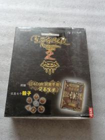 游戏光盘: 星空娱动 无冬之夜 2  收藏版( 全新 未开封)