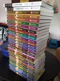 淘气包马小跳系列全集文字典藏版26册