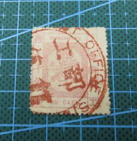 1888年清朝上海商埠第八版工部小龙邮票---面值六十文(无水印)信销票