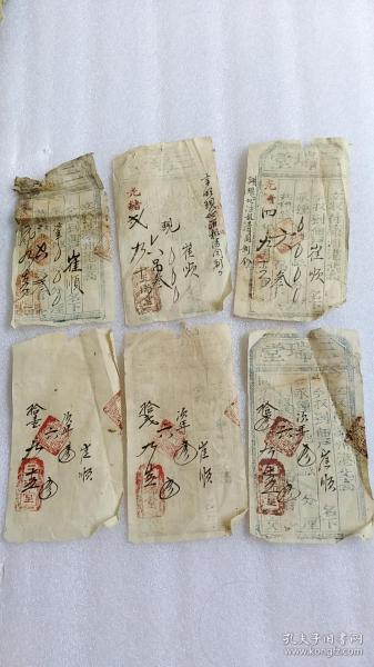 清代同治和道光年间河北唐山滦州三瑞堂银号税收回执6张同售(年份不一)