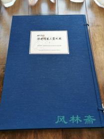 《历代名作 浮世绘美人画大系》安达丰久监制 日本浮世绘美人画25作者25幅代表作 从菱川师宣到安藤广重