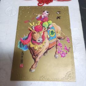 杨柳青、春牛图、1985年年历卡