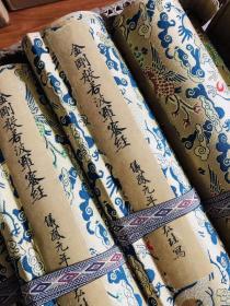 金刚般若波罗蜜经卷 刘弘珪书唐朝仪凤元年手稿。纸本大小30.08*469.26厘米。丝绸覆背高档装裱。装裱完成品长度约7米左右,款式随机。成品销售价700元。