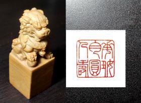 【花好月圆人寿】3.0cm手工篆刻印章书法国画成品闲章压角章吉语印