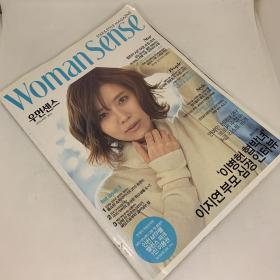 外文原版 woman sense 韩国女性杂志 2015 1