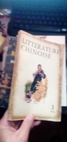 LITTERATURE    CHINOISE