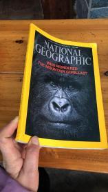 【国家地理】杂志 英文版 2008