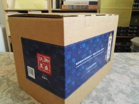聊斋志异连环画(收藏本)(套装上中下三盒 全101册)小人书 原包 版