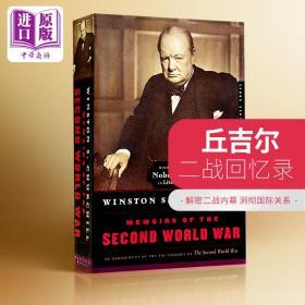 【中商原版】丘吉尔二战回忆录英文原版Memoirs of the Second World War