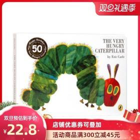 【中商原版】好饿的 饥饿的毛毛虫 绘本洞洞书0-3岁撕不烂The Very Hungry Caterpillar英语启蒙eric carle卡尔翻翻纸板书英文