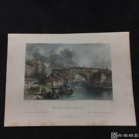 版画家托马斯·阿罗姆笔下的中华帝国---十九世纪英国铜版画《镇江西门激战》