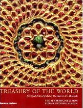 Treasury of the World: Jeweled Arts of India in the Age of the Mughals-印度艺术宝库中的珠宝杯