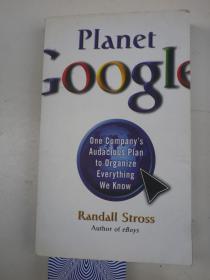 谷歌星球  32K