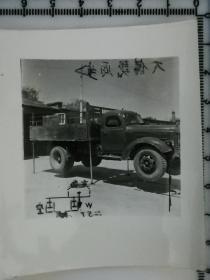 20201213-6 年代老照片  大卡车修理照片 稀见 带电路图