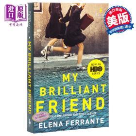 【中商原版】我的天才女友(那不勒斯四部曲之一)英文原版 My Brilliant Friend 埃莱娜·费兰特 女性 意大利 文学 小说