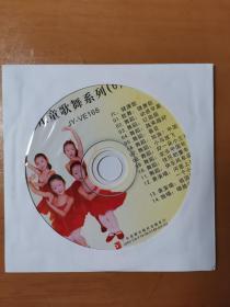 儿童歌舞系列(6)VCD