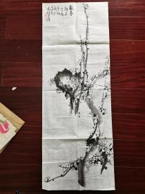 广东省老年书画家协会会员,汕头市国画研究会会员、揭阳市美术家协会会员、揭阳诗社社员、东洲乐社社长林建钟国画,95cm*35cm。