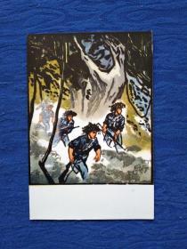 """著名版画家李焕民作品【在秘密的树林里】印刷品版画国画(李焕民,曾任中国美术家协会副主席,四川美术副主席,获国务院颁发的""""政府特殊津贴"""")"""
