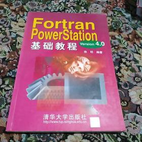 电工产品目录 . 第二十册 : 电焊机 工业用电炉 起重电磁铁 蓄电池搬运车 电磁除铁器(电磁分离器)