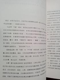 战争史研究丛书(全六册)