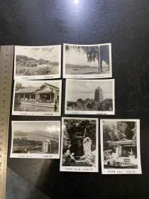 文革时期杭州西湖风景老照片7张 建筑物带毛主席万岁标语