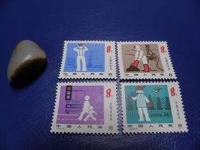 【惜墨舫】J65全国安全月邮票 集邮 成套邮票 新中国邮票 JT票 纪念邮票 特种邮票 保真原胶邮票 儿时童年记忆 怀旧岁月 回忆往事 收藏珍藏 70后80后90后喜欢的商品