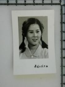 20201213-6 年代老照片  长春北燕照相 辫子美女
