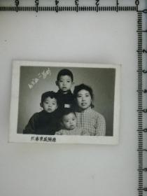 20201213-6 年代老照片  长春东胜照相馆 65年五一全家福