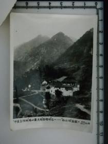 20201213-6 年代老照片  中美合作所两口最大的活棺材之一 白公馆监狱