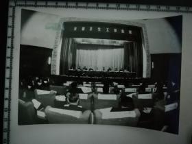 20201213-6 年代老照片  全国卫生工作会议
