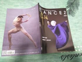 舞蹈2020年2期