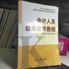 中国弱势群体研究