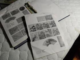 柏林国立博物馆东亚美术馆所收藏的中国古代书画精品,书刊散页23张,缩小图片档案