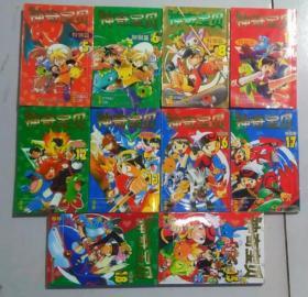 神奇宝贝特别篇:特别篇(第5、6、8、11、12、13、15、16、17、18卷)10册合售