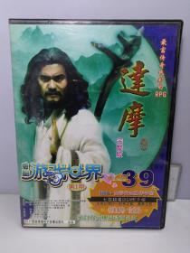 【游戏光盘】电脑游戏世界 第1期 达摩(完整版 2CD)+操作手册)