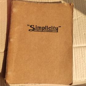 (民国期间国外工厂英文老样本)  Simplicity Manufacturing co. 1938年 机床公司样本12开 主要是镗孔机,磨光机,用牛皮纸夹装,内有自印材料若干