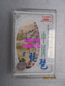 原版磁带:中国琵琶(琵琶行 大浪淘沙)