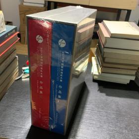 2017深圳国际摄影大展作品集(套装共2册)