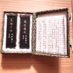 上海墨厂80年代徽歙曹素功老1两2锭顶烟墨套墨5QN925