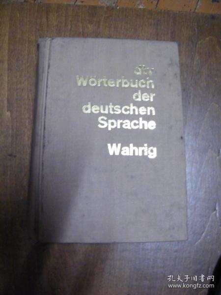 德语词典Dtv wörterbuch der deutschen Sprache Wahrig