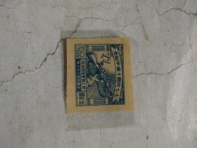 """东北邮政管理总局""""七七抗战十周年纪念"""":中华民国三十六年伍拾圆邮票"""