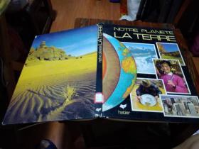 LA FRANCE(8开法文原版画册,精装)【馆藏,书后有贴法国书展订购单 见图18】