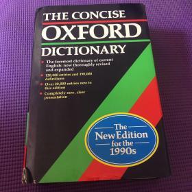 权威字典 英国进口原版辞典 柯林斯Collins简明牛津当代英语词典(第八版)The Concise Oxford Dictionary(包正版)
